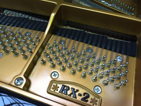 Kawai RX-2 Grand Piano Saint Paul / Minneapolis
